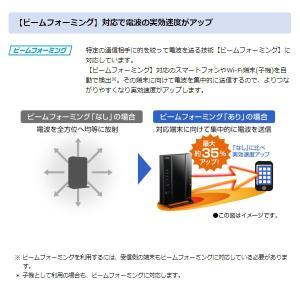 【あすつく】在庫あり 無線LANルーター Wi-Fiルーター NEC Aterm WG2600HP3 PA-WG2600HP3 11ac対応 1733+800Mbps|gion|06
