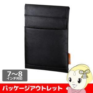 【在庫限り】【パッケージアウトレット】PDA-TABP7BK サンワサプライ タブレットPCインナーケース 7〜8インチまで対応 gion