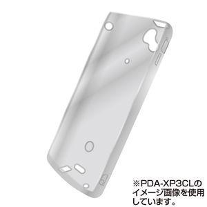 【あすつく】【在庫処分】Xperia arc用 TPUセミハードケース サンワサプライ PDA-XP3BK gion