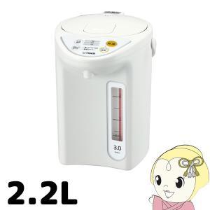 ■容量:2.2L  ■湯わかし時の消費電力:700W  ■1日当りの消費電力量:1.05kWh/日 ...
