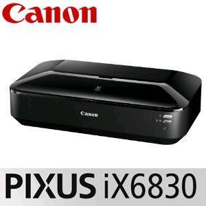 キヤノン インクジェットプリンター A3ノビ対応 PIXUS iX6830