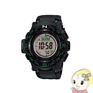【逆輸入品】 カシオ 腕時計 PROTREK プロトレック トリプルセンサー PRW-S3500-1