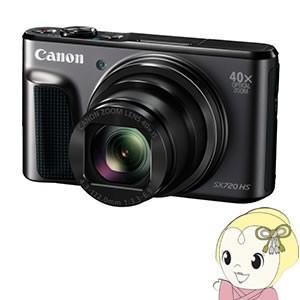 キヤノン コンパクトデジタルカメラ PowerShot SX720 HS [ブラック]