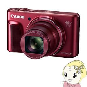 キヤノン コンパクトデジタルカメラ PowerShot SX720 HS [レッド]