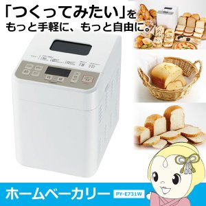 ●製品寸法:約235×295×305mm ●製品質量:約5.3kg(製品のみ) ●容量:食パンの場合...