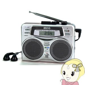 ANDO 2スピーカーラジカセ  RC7-874D  携帯ラジオ