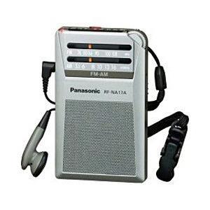 RF-NA17A-S パナソニック FM・AM 2バンドレシーバー 携帯ラジオ