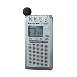 RF-ND180RA-S  パナソニック 携帯ラジオ FM-AM 2バンドレシーバー