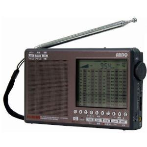 S11-783DPU アンドー FMAM短波シンセサイザーラジオ 携帯ラジオ