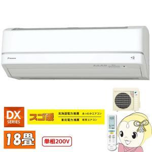 ■電源:単200V ■畳数のめやす 暖房:15〜18畳 冷房:15〜23畳 ■能力 暖房:6.7kw...