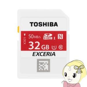 SD-NFC32GB 東芝 NFC搭載 SDHCメモリカード 32GB Class10 UHS-I