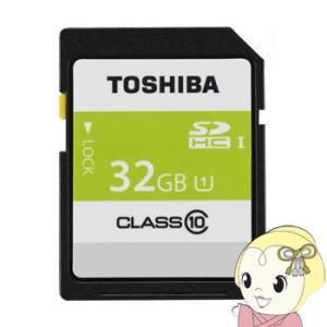 SDAR40N32G 東芝 SDHCメモリーカード 32GB Class10 UHS-I