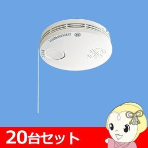 【在庫あり】お買い得【20台セット】SHK38...の関連商品3