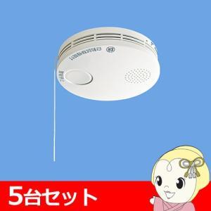 【在庫あり】お買い得【5台セット】SHK384...の関連商品9