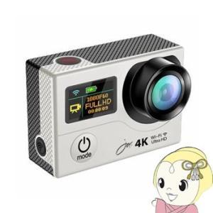 SVC500SV ジョワイユ 4K Wi-Fi アクションカメラ PRO