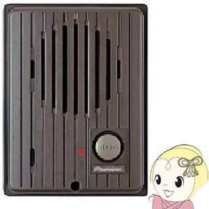 ■電源電圧:ドアホンターミナルボックス側から供給 ■外形寸法:(W)約98mm×(H)約130mm×...