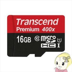 TS16GUSDCU1 トランセンド 16GB microSDHC Class10 U1