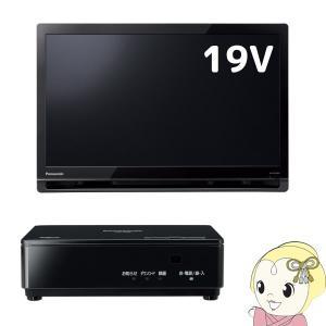UN-19CF8-K パナソニック 19V型 デジタルテレビ プライベート・ビエラ [ブラック]
