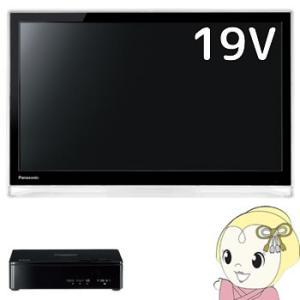 UN-10E7-W パナソニック 19V型ポータブルテレビ ...