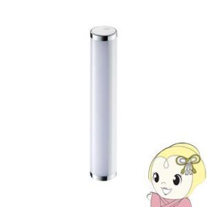 USB-TOY90W サンワサプライ LEDポータブルライト USB充電式|gion