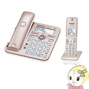 VE-GZ50DL-N パナソニック コードレス電話機 RURURU 子機1台付き ピンクゴールド
