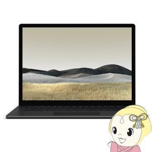 マイクロソフト Surface Laptop 3 15インチ VGZ-00039 [ブラック]