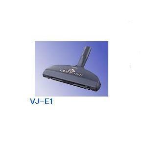 VJ-E1 東芝 掃除機別売り品 前取りくるピタヘッド