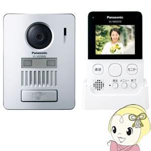 【あすつく】在庫あり VL-SGD10L パナソニック ワイヤレステレビドアホン|gion