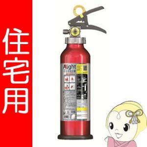 【あすつく】在庫僅少 VM4ALA モリタ宮田工業 住宅用消火器 アライト 4型