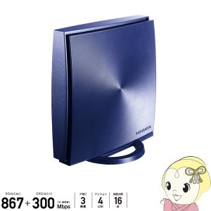 Wi-Fiルーター 無線LANルーター アイ・オー・データ WN-AX1167GR2 360コネクト...