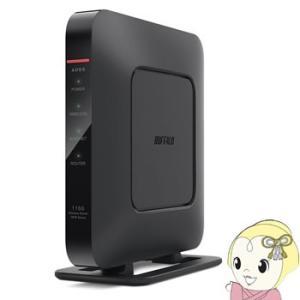 WSR-1166DHP2 バッファロー Wi-Fiルーター 無線LANルーター
