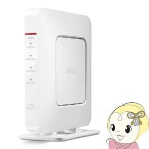 無線ルーター ■無線LAN規格:11ac/n/a/g/b ■転送速度:最大866Mbps(11ac)...