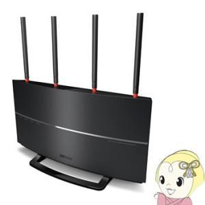 ■無線LAN規格:IEEE802.11ac、IEEE802.11n、IEEE802.11a、IEEE...