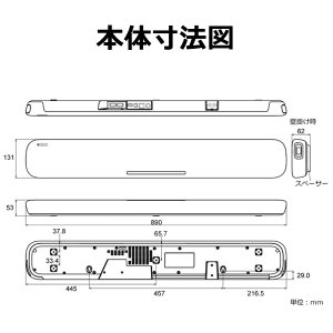 【あすつく】YAS-109 ヤマハ フロントサラウンドシステム(ブラック) gion 05
