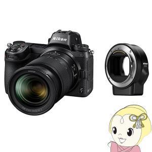ニコン(NIKON) ミラーレス 一眼レフカメラ Z 7 24-70+FTZ マウントアダプターキッ...