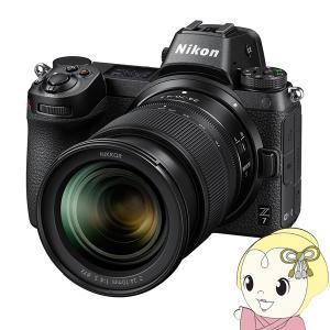ニコン(NIKON) ミラーレス 一眼レフカメラ Z 7 24-70 レンズキット
