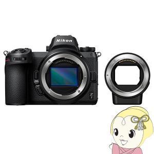 ニコン(NIKON) ミラーレス 一眼レフカメラ Z 7 FTZ マウントアダプターキット