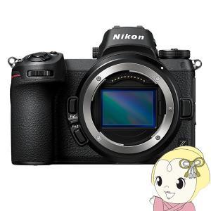 ニコン(NIKON) ミラーレス 一眼レフカメラ Z 7 ボディ