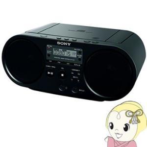 ZS-S40-B ソニー CDラジオ 最大出力4...の商品画像
