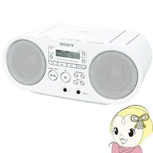 ZS-S40-W ソニー CDラジオ 最大出力4...の商品画像