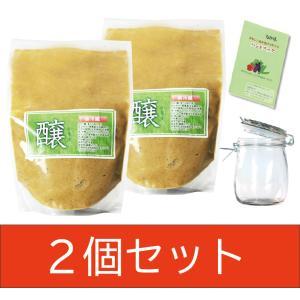 醸(かもす)まとめ買い 2個セット:乳酸菌・酵素・食物繊維た...