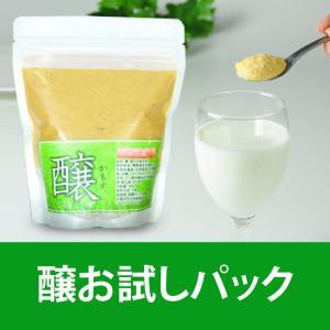 無農薬 そのまま食べれる 発酵食品 ぬか 腸活 送料無料 ブック付き 醸(かもす)お試しパック 初回...