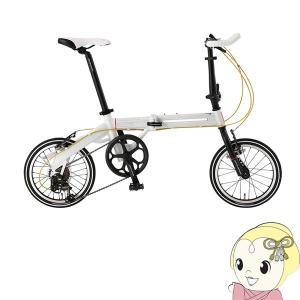 ■【メーカー直送】 104-R-WH ドッペルギャンガー 16インチ 折りたたみ自転車 [faltrad シリーズ] シマノ7段変速|gioncard