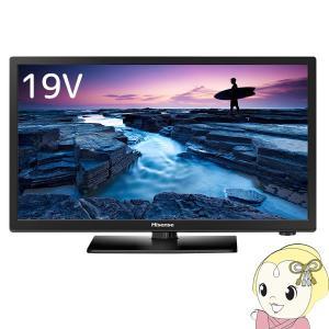 在庫限り 【メーカー再生品・3ヶ月保証】 19A50 ハイセンス 19V型 ハイビジョン LED液晶テレビ|gioncard