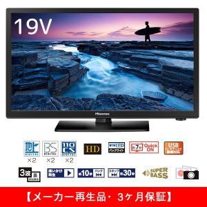在庫限り 【メーカー再生品・3ヶ月保証】 19A50 ハイセンス 19V型 ハイビジョン LED液晶テレビ|gioncard|02