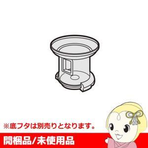【開梱品/未使用品】2171370483 シャープ 掃除機 純正オプション品 ダストカップ 「EC-VX600-N 対応」|gioncard