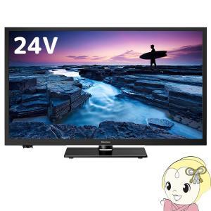 ■【あすつく】【在庫限り】【メーカー再生品・3ヶ月保証】 24A50 ハイセンス 24V型 ハイビジョン LED液晶テレビ|gioncard