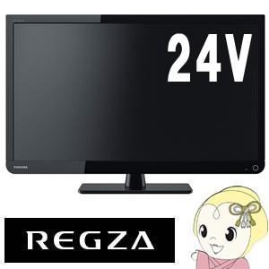 【あすつく】【在庫あり】24S11 東芝 REGZA 高画質スタイリッシュレグザ 24型 液晶テレビ|gioncard