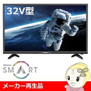 【あすつく】【在庫限り】【メーカー再生品・3ヶ月保証】 32BK1ハイセンス 32V型 ハイビジョンスマート液晶テレビ (外付けHDD録画対応)|gioncard