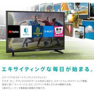 在庫限り 【メーカー再生品・3ヶ月保証】 32BK1ハイセンス 32V型 ハイビジョンスマート液晶テレビ (外付けHDD録画対応) gioncard 02
